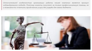 БЕСПЛАТНАЯ ЮРИДИЧЕСКАЯ КОНСУЛЬТАЦИЯ - услуги-юриста-пермь.рф
