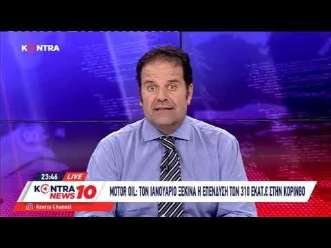 Ανέστης Ντόκας - Επιχειρηματικά Νέα στο Kontra News 28/11/2019