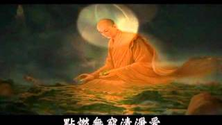 Tzu Chi 祈禱 中英字幕