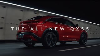 2022 INFINITI QX55 Crossover Coupe - Beyond The Algorithm Commercial (30s)