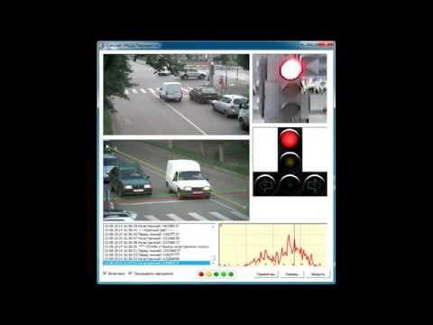 СпецЛаб: Как работает первая в России система фиксации нарушений ПДД на перекрестках?