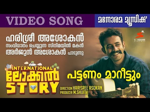 Pattanam Mareettum Song - An International Local Story