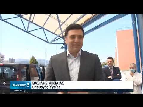 """Επίσκεψη του Υπουργού Υγείας στο """"Αττικόν""""   10/04/2020   ΕΡΤ"""
