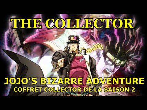 """ DVD JOJO'S BIZARRE ADVENTURE "" COFFRET COLLECTOR COMME NEUF !!"