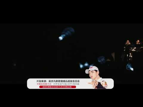 [720p] 161106 Kris Wu Yi Fan and Kevin Shin-Lullaby performance at Mr.Fantastic Birthday Concert