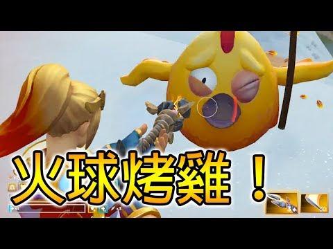 """《尚恩》現在可以用法術來吃雞了!""""魔獸世界""""版吃雞遊戲 Realm Royale!"""