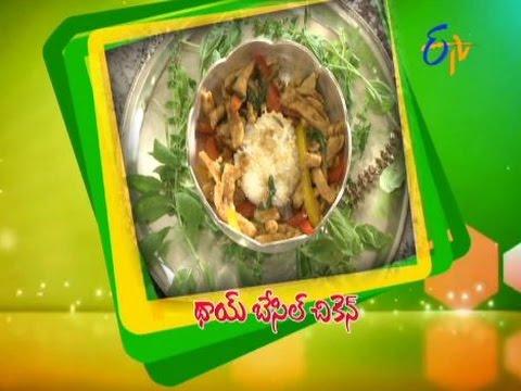 Thai-basil-Chicken--థాయ్-బేసిల్-చికెన్