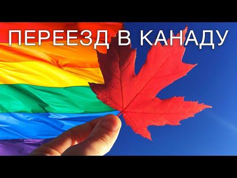 ЖИЗНЬ В КАНАДЕ 🇨🇦 3 года в Торонто | иммиграция, причины, адаптация, плюсы минусы Канады и Торонто