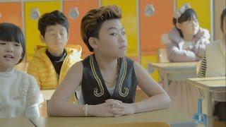 리틀싸이 황민우 대디 패러디 뮤직비디오 이서연 출연 - LittlePSY PSY Daddy PARODY MV