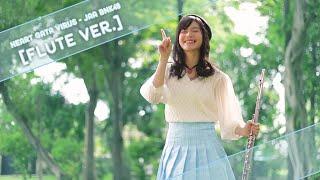 【Cover】Heart gata virus - Jaa BNK48 [Flute Ver.]