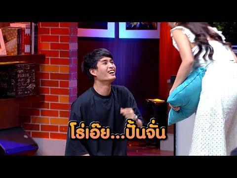 โธ่...เอ้ย | HOLLYWOOD GAME NIGHT THAILAND S.2 | 17 พ.ย. 61