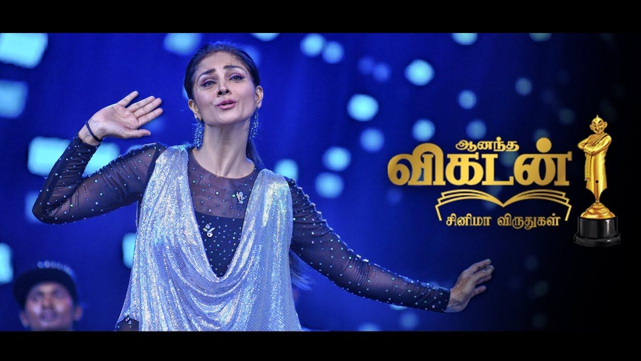 Simran Rocking Dance Promo |  Ananda Vikatan Cinema Awards 2018