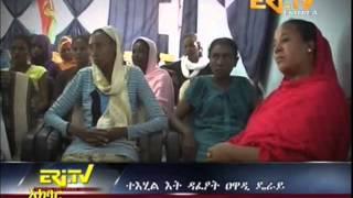 Eritrea Tigre News  8 May 2013 by Eritrean TV