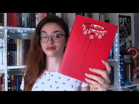 A Rainha Vermelha (Victoria Aveyard)  Edição de Colecionador   Estante Diagonal