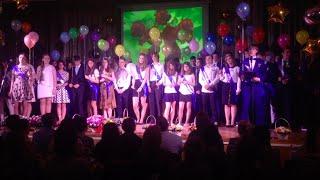 Последний звонок 2016. Москва, Школа 2007. Часть 2