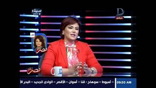 مازيكا قناة دريم| الإعلامية معتزة مهابة: توضح الفرق بين سير العملية الانتخابية فى مصر ودول العالم تحميل MP3