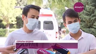 Алматы ауруханасында менингит диагнозымен жатқандар оңалып келеді  (07.06.18)