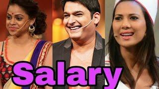 The Kapil Sharma Show Actors Per Day Salary | Kapil Sharma | Dr Mashhoor Gulati | Siddhu Paaji |