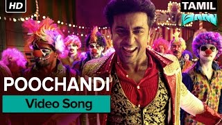 Poochandi | Full Video Song | Masss