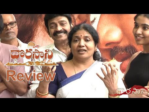 jeevitha-rajsekhar-about-the-movie-dorasani