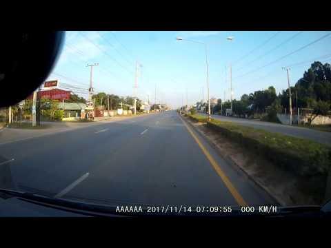Das Benzin in der zweiten Kamera