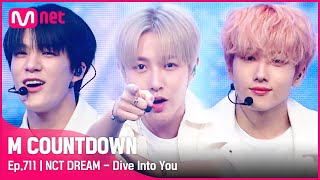 [NCT DREAM - Dive Into You] KPOP TV Show   #엠카운트다운   Mnet 210527 방송