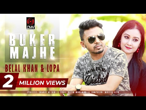 BUKER MAJHE (বুকের মাঝে) | Belal Khan & Lopa | Nazir Mahamud | New Song  downoad full Hd Video