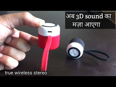 TWS Mini Portable Bluetooth Speaker Heavy Bass 3D Stereo | BR Tech Films |
