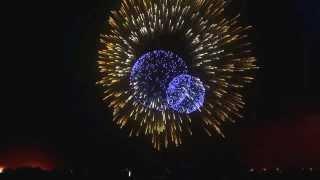 animation firework