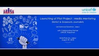 Launching of Pilot Project : Media Mentoring, Jaipur
