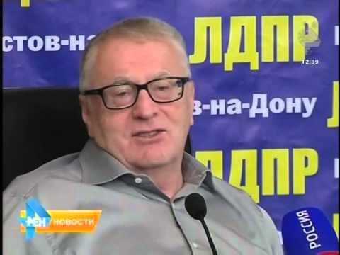 Последние минуты вещания РЕН ТВ Ростов (31.12.2015)