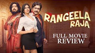 Rangeela Raja Full Movie Review | Govinda | Pahlaj Nihalani | Shakti Kapoor | Mishika Chourasia