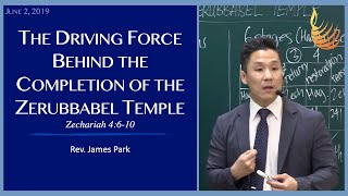 The Driving Force Behind the Completion of the Zerubbabel Temple