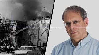 50 שנים לשריפת מסגד אל אקצא: עלילת הדם נמשכת