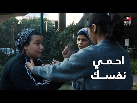 مش عايزين نموت زي فتاة المعادي».. «احمي نفسك» مبادرة لمناهضة التحرش بالدفاع عن النفس»