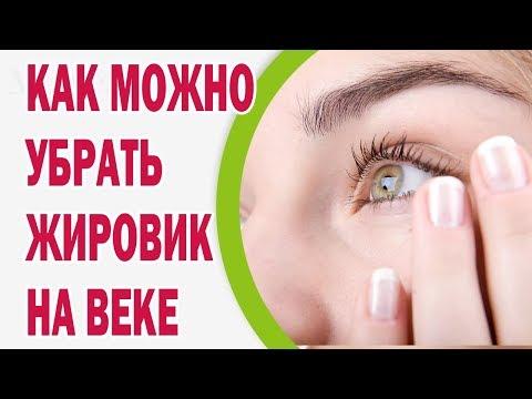 Масло против пигментных пятен на лице