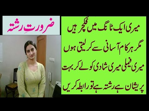 Download Belong Middle Class Bridal Check Details In Urdu Hindi