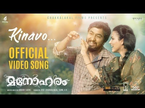 Kinavo Song - Manoharam
