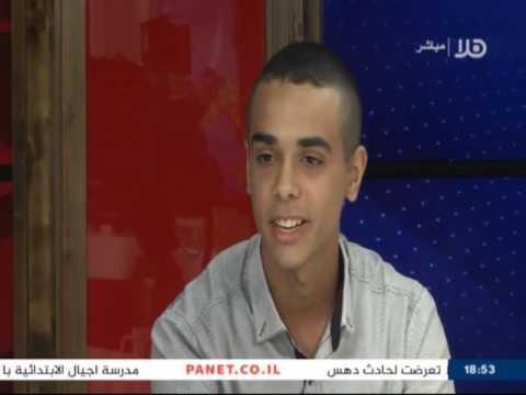 """المقابلة التي اجراها تلفزيون """"هلا"""" مع الطالبين محمد جمال حوش،رجا عاطف زيدان والاستاذ طارق قدح."""