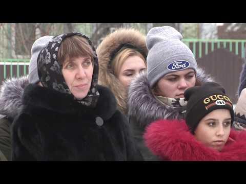 В Караидельском районе прошел митинг, посвященный Дню Героев Отечества
