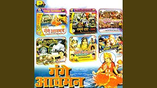 Mano To Main Ganga Maa - YouTube