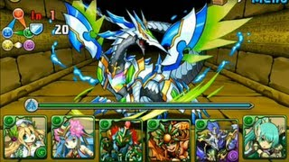Puzzle & Dragons, Mythic Stone Dragon Cave - Blue Stone Aerial Dragon. Mono-Green team.