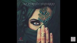 Rahe Jahani - AZ ZEREH CHADARAT (Official Release) 2018