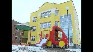 Торжественное открытие детсада в Казимировке 14 12 2017