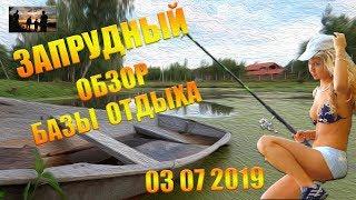 Базы для охоты и рыбалки в московской областика