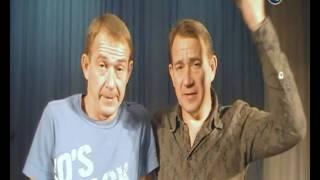 Пономаренко Александр и Валерий