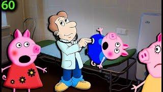 Мультики Свинка Пеппа на русском peppa 60 ОТРАВЛЕНИЕ Мультфильмы для детей свинка пеппа