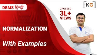 Part 4.2 Normalization in database with example in HINDI | what is normalization in database