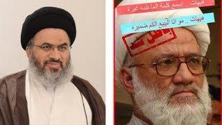 تحميل اغاني السيد هاشم الهاشمي : يرد على 1- المتمرجع الكذاب اليعقوبي حول قانونا الاحوال الجعفرية MP3