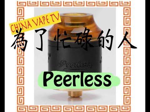忙しい人のためのPeerless RDA - GeekVape